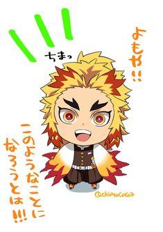 Taisho Era, Demon Slayer, Human Emotions, Anime Demon, Anime Shows, Me Me Me Anime, Anime Characters, Chibi, Manga