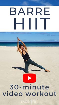 This 30 minute barre HIIT workout combines high intensity exercises with barre moves to give you a full body workout.   What to expect from a HIIT (high intensity interval training)? It has a 30 seconds on, 10 seconds off approach and you will still get to do the traditional barre moves such as pulses and pliés.   Equipment: No equipment needed for this workout. Do it all with your own body weight  CLICK TO WATCH THE FULL VIDEO ON YOUTUBE Barre Arm Workout, Barre Moves, Cardio Barre, Hiit, Barre Fitness, Flexibility Workout, Cardio Workouts, Body Workouts, Short Workouts