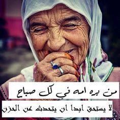 #لا_يستحق_أبدا