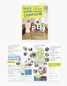 オープンキャンパス パンフレットvol.1のデザイン|長崎総合科学大学