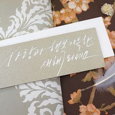 K-paper new year Card c15020k