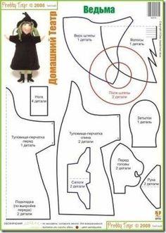 Manualidades patrones brujas de trapo halloween | Aires de Fiesta Puppet Patterns, Doll Clothes Patterns, Doll Patterns, Halloween Doll, Holidays Halloween, Halloween Crafts, Doll Crafts, Diy Doll, Homemade Dolls