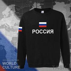 07801416b4d russia hoodies men sweatshirt sweat new streetwear clothing jerseys cotton  footballer tracksuit nations russian flag fleece RU