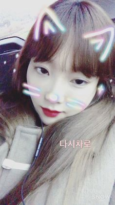 taeyeon_ss: 다시차로