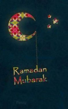 20 ramadan kareem