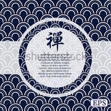 「japanese pattern」の画像検索結果