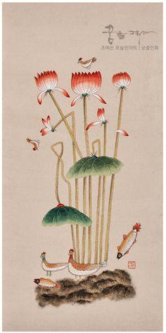 바보 화조도 다섯번째 작품 * 작품 크기 : 33cm * 67cm Cat Painting, Art Drawings, Etsy Art, Madhubani Art, Korean Art, Flower Art, Art, Plant Art, Pop Art