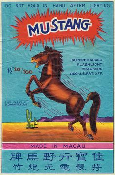 Mustang C3 20-100 firecracker brick label by Mr Brick Label