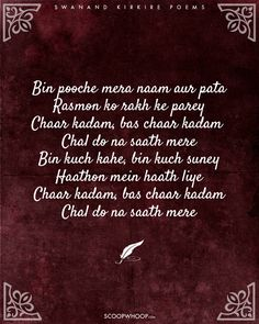 15 Poetic Lyrics By Swanand Kirkire, The Soulful Writer With A Magical Voice Lyrics Deep, Romantic Song Lyrics, Old Song Lyrics, Beautiful Lyrics, Song Lyric Quotes, Poetry Quotes, Movie Quotes, Hindi Shayari Love, Love Quotes In Hindi