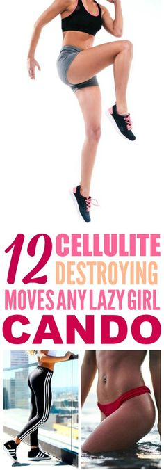 These 12 lazy girl exercises are THE BEST! I'm so happy I found these GREAT workout plans! Now I have a way exercises to get rid of cellulite and have toned legs! Cellulite Wrap, Causes Of Cellulite, Cellulite Exercises, Cellulite Remedies, Reduce Cellulite, Anti Cellulite, Thigh Cellulite, Cellulite Workout, Weight Exercises