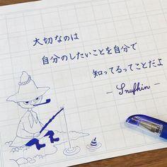 スナフキン。。 いいこと言うな。。。 はじめて書いた、スナフキン。 どこ見てる?? って感じになりました。 #落書き #ムーミン #moomin #スナフキン#snufkin #って書くんですね #スナフキンの言葉 #名言 #好きな言葉 #硬筆 #硬筆書写 #手書き #手書きツイート #手書きツイートしてる人と繋がりたい #美文字になりたい #calligraphy #japanesecalligraphy