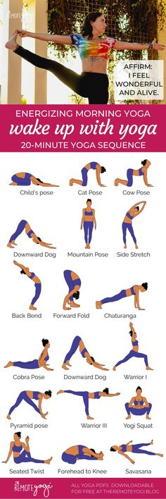 This printable yoga sequence is even better than coffee to get you awake and moving each day. Try out the class for free! This printable yoga sequence is even better than coffee to get you awake and moving each day. Try out the class for free! Morning Yoga Sequences, Morning Yoga Routine, Iyengar Yoga, Ashtanga Yoga, Yoga Flow, Pilates, Musa Fitness, Fitness Goals, Salud Natural