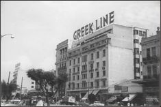 Old Photos, Vintage Photos, Multi Story Building, Greek, Street View, Country, Old Pictures, Rural Area, Country Music