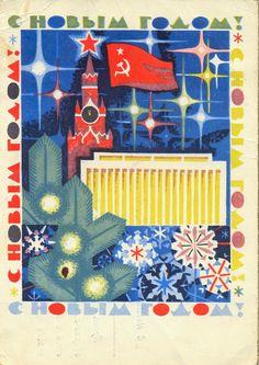 Худ. А.Шмидштейн Ред. Л.Сильянов 1968 Издание Министерства связи СССР