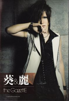 the GazettE - MASSIVE vol.12 Uruha CR:https://tgdq.tumblr.com/ and http://v-meilie.livejournal.com/31908.html