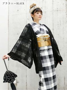 KIMONO MODERN レース羽織 Japanese Costume, Japanese Kimono, Traditional Kimono, Traditional Outfits, Modern Kimono, Modernisme, Japan Fashion, India Fashion, Japanese Outfits