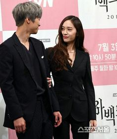 Krystal with Gong Myung -17 Bride of the water God press conference…