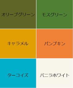 Seasonal Color Analysis, Palette, Season Colors, Fasion, Autumn, Cosmetics, Graphic Design, How To Make, Image