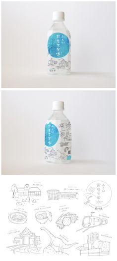 package design of bottled water. Designed by GOOD MORNING