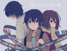 8/10 Boku Dake Ga Inai Machi Erased- The beginning of this anime is kinda of boring but as it progresses watchers cannot look away. Totally would recommend it to ANY serious anime watchers out there.