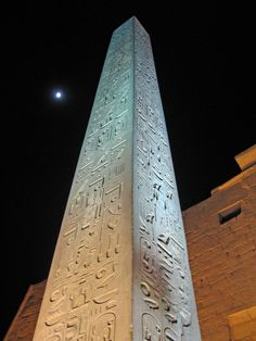 Moonrise, Luxor Temple, Thebes, Egypt -- can you imagine being there without all the modern lights? Wow.