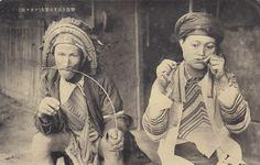 Taiwan Pictures - Taipics - Aboriginal Musicians