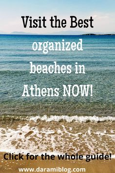 If you are wondering which beaches are worth your time, then you are at the right place. Here you will find island like beaches where you can definitely relax. #visitgreece #bestbeaches #beachesinathens #travel Travel Guides, Travel Tips, Best Flight Deals, Places Worth Visiting, Visit Greece, Beach Fun, Cruises, Athens, Integrity