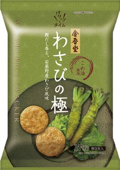Food Branding, Food Packaging Design, Brand Packaging, Branding Design, Food Design, Design Web, Type Design, Graphic Design, Japanese Snacks