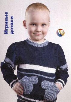 Bebelușii | Articole din categoria Copii | Blog Dushka_li: te gratuit acum! - Serviciul rus jurnal online