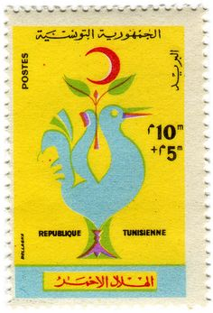 c. 1959, in commemoration of Tunisian Red Crescent Day  designed by Ali Bellagha