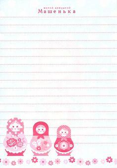 Matryoshka Memo Paper (Set B - Back) | Flickr - Photo Sharing!