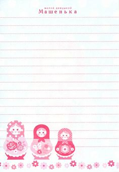 Matryoshka Memo Paper (Set B - Back) | Flickr - Photo Sharing!