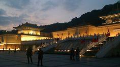 taipei-故宮博物院