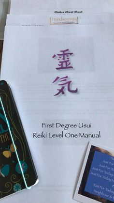 Teaching my favourite topic this week Certified Reiki I & 11 Sunday prepping done. If you want to learn how to open yourself up to the energies that surround you message me! #reikicourses Alternative Energy, Alternative Medicine, Reiki Courses, Richmond Upon Thames, Just For Today, Creative Visualization, Holistic Medicine, Greater London, Your Message