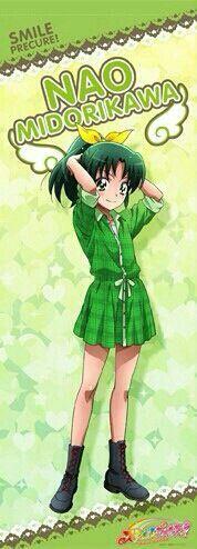 Nao's casual clothes ♡