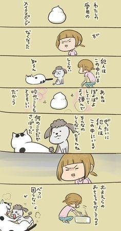 松本ひで吉*犬と猫とねこ色単行本6/13発売 (@hidekiccan) さんの漫画 | 94作目 | ツイコミ(仮)