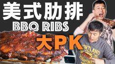 Electric Pressure Cooker, Bbq Ribs, Pork, Beef, Kale Stir Fry, Meat, Pork Chops, Steak, Crock
