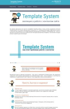 Template System site
