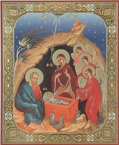 Russian Orthodox Icon, Nativity/Birth of Christ http://www.russiansurplus.net/product_p/icon-nativity-3.htm