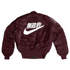 Air Tokyo MA-1 Bomber Jacket Burgundy ($91) ❤ liked on Polyvore featuring outerwear, jackets, brown bomber jacket, burgundy bomber jacket, collar jacket, logo jackets and brown jacket