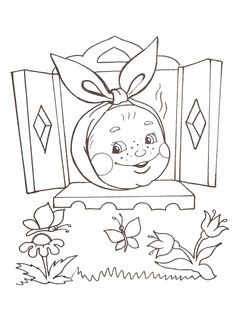Kolobok Preschool Coloring Pages, Coloring Pages For Kids, Coloring Books, Drawing For Kids, Drawing S, Gingerbread Man Coloring Page, Diy And Crafts, Crafts For Kids, Russian Folk Art