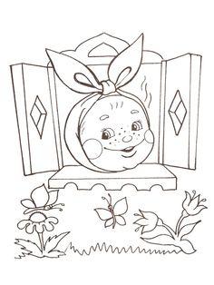 Kolobok Preschool Coloring Pages, Preschool Worksheets, Coloring Pages For Kids, Coloring Books, Drawing For Kids, Drawing S, Gingerbread Man Coloring Page, Fariy Tale, Russian Folk Art