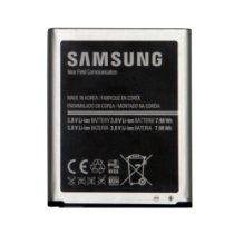 Batterie Samsung Galaxy Core Prime ( G 360 F ) Samsung Galaxy S3, Galaxy J5, Galaxy S4 Mini, Galaxy Note, Accessoires Samsung, Capas Samsung, Galaxy Lights, Usb, Lg Phone