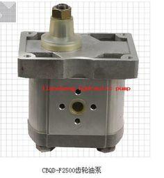 CBQD-F2508 Hydraulic pump