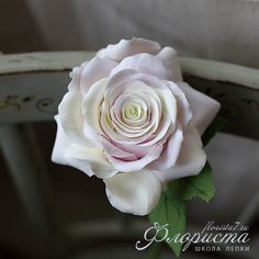 Роза, японская глина.
