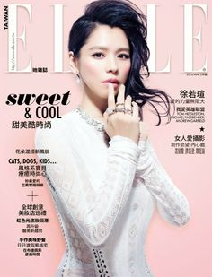 9b2e98d23cc Elle Taiwan features a white  RobertoCavalli dress SS14 in this beautiful  cover for the May