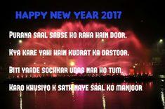 happy new year shayari hindi love images 2017   Aap Kehte Ho Tum Patthar Dil Ho Shayari Images Aap ki miss call aur pyar love images Aapke deedar ko nikal aaye shayari aapki bahut yaad aati hai shayari happy new year shayari hindi love images 2017