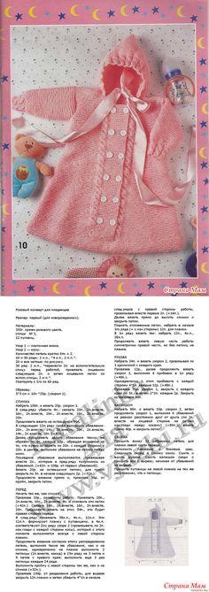 Sleeping Bags, Summer Dresses, Tricot, Needlepoint, Wool Yarn, Wraps, Crocheting, Blue Prints, Scarves
