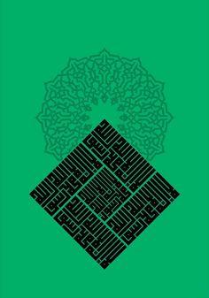 عصام عبد الفتاح - Essam Abdelfattah  لا إله إلا الله محمد رسول الله  There is no god but Allah and Muhammad is the Messenger of Allah.