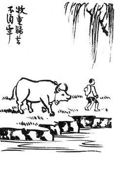 牧童歸去不須牽(五)